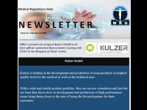 newsletter-issue12